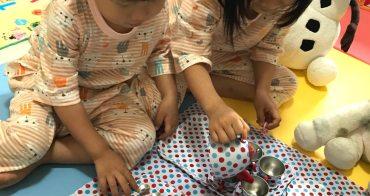 家裡的野餐系列,孩子的夢幻家家酒必備-英國Bigjig Toys 的下午茶夢幻組