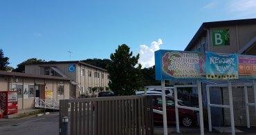 沖繩平價小酒店不一樣的風俗民情-南村酒店