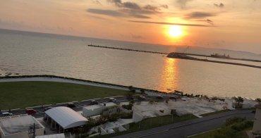 『沖繩』美極了!CP值極高!沖繩最南邊的泡湯&美景享受-瀨長島溫泉酒店