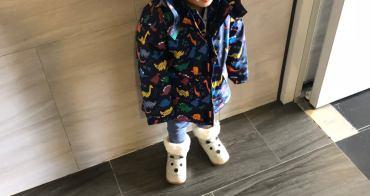 冬天裡保暖必備穿搭JoJo Maman Bébé防雨外套&shooshoos 幼童雪靴