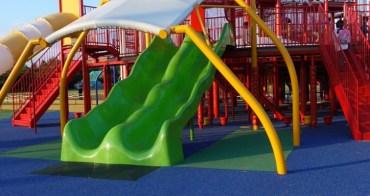『沖繩』親子遊必遊,綠油油、遊具豐富,大又寬廣-沖繩縣綜合運動公園