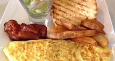 『食記。高雄』舒適環境裡享用的早午餐特別令人愉悅-FREEWAY73