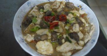 ₪『邀約』熱炒、下飯的好伙伴-郭家賜福牡蠣醬&干貝醬₪