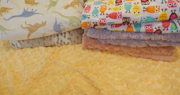 『揪團』蓋了3年的好毯-重新回歸台灣的美國舊金山TOURANCE舒柔毯