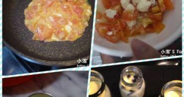 『嬰幼兒食譜』營養好吃的15道蛋料理懶人包