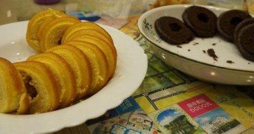 ♬『宜蘭』製作過程看得到又好吃的年輪蛋糕-亞典菓子工廠♬
