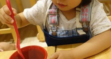 『育兒心情』3歲的娃兒訓練爸媽不斷深呼吸的日子