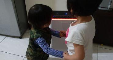 『育兒』紅鼻子不再來●honeywell空氣清淨機●居家照護變簡單