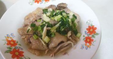 『食譜』簡單上菜-自製蔥油雞