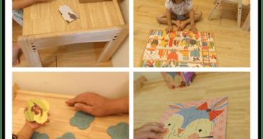 『3Y2M』親子互動真有趣-Petit Collage拼圖桌遊好好玩(上)