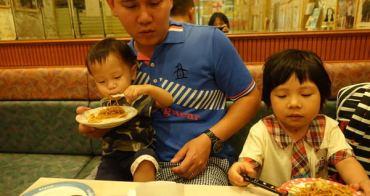 帶娃兒出國怎麼吃?吃什麼?方便嗎?