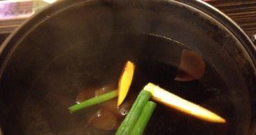 ¢『食記』難得的2人約會-北澤壽喜燒¢