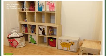『好評預購團』玩具、書本、娃娃、衣服的收納小幫手-加拿大3 Sprouts 收納系列