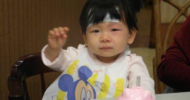 ♬『2013沖繩親子遊』海外看病經驗談♬