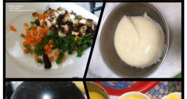 『嬰幼兒食譜』10道簡易電鍋料理懶人包