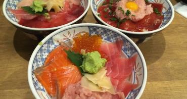『東京快閃』誤打誤撞的美食●磯丸水產●-好鮮好值得排隊