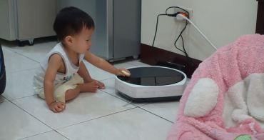每個媽媽都需要●ZEBOT智小兔掃地機器人●家庭清潔小幫手