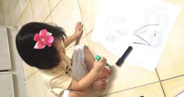 §讓孩子畫習畫畫可以畫得輕鬆自在無負擔的最佳選擇-AMOS無毒水性蠟筆 §