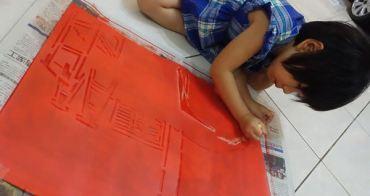 不一樣的想像力,不一樣的圖畫創作,啟動孩子的世界名畫-masterkidz經典繪畫組