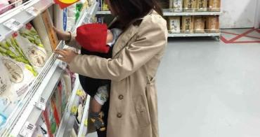 『開箱』陪伴媽媽戰遍各個地方的好幫手-BECO雙子星背巾