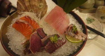 ¢『食記。高雄』精緻新鮮創意日式料理-江戶龍¢