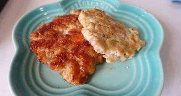 『嬰幼兒食譜』一招解決大小寶-改良版豬肉豆腐漢堡排(不需加粉)