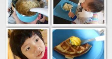陪伴兩個孩子成長的安心伙食●昊寶食堂●用心料理每一份給孩子的愛