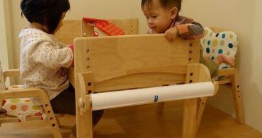 陪伴孩子長大,讓質感再升級的原木家具●MesaSilla全系列●
