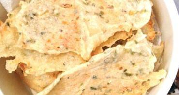 ☼『零食』馬鈴薯為底海苔洋芋餅☼