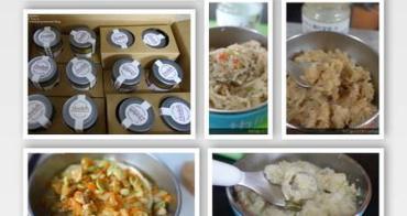 『揪團』寶寶也要吃年菜●昊寶食堂●寶寶安心食品