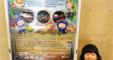『3Y』精彩好玩的龍宮奇緣舞台劇-蘋果劇團