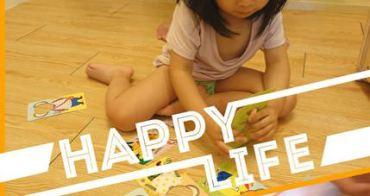『3Y4M』帶孩子在遊戲中瘋狂學習●美國Educational Insight桌遊●玩得好HIHG(上)