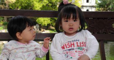 ♬『2013沖繩親子遊』Day4. 好山好水福州園之媽寶大合照♬