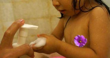 『2Y6M』用細緻的愛照護孩子-MIT歐黛兒寶寶御守系列