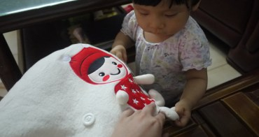 §『愛心』給孩子一個更好的世界-兒福聯盟有機棉毯Love Baby愛寶被§