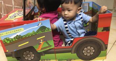 『限時4折快閃』智堡新品-書書也能變成車,是點讀書、是語音、還是玩具