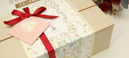 [結婚] Aunt Stella's詩特莉手工餅乾,至愛之美木盒喜餅