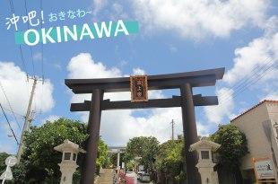 [LIVE] 沖吧!OKINAWA!沖繩一夏day05