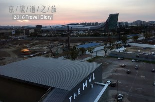 [Live] 囧囧去京畿道吧!韓國文化之旅day02