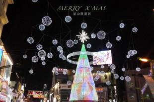[韓國] 釜山,南浦洞聖誕燈節,被聖誕氣息點綴的光復路
