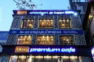 [韓國] 鬼怪場景系列,老闆娘Sunny的炸雞店Premium café X BBQ炸雞