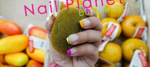 [生活] 夏日清涼感水果美甲,奇異果、芒果、火龍果你想吃哪個?