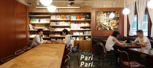 [旅遊] PariPari apt. 走進復古老時光パリパリ