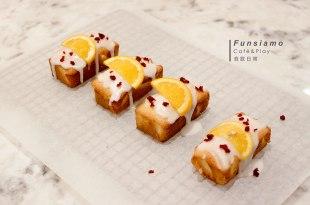 [美食] 閨蜜的午茶約會,Funsiamo Cafe&Play,一起做夢幻甜點