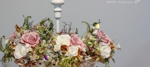 [婚禮] 捧花禮,讓閨蜜們都有捧花的夢幻選擇,疊字花作