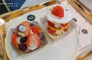 [釜山] TARR TARR西面田浦店,閃耀的水果塔,少女風裝潢甜點店