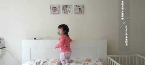 生活   用寶寶照片做溫暖簡約的居家佈置,nuPhoto方塊畫/無框畫