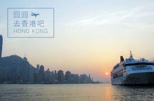 [LIVE] 2014囧囧,去香港吧! Day03