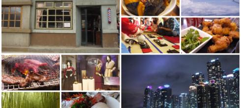 [旅遊] 韓國東南區,釜山慶州大邱蔚山統營,5城市6日遊行程總整理