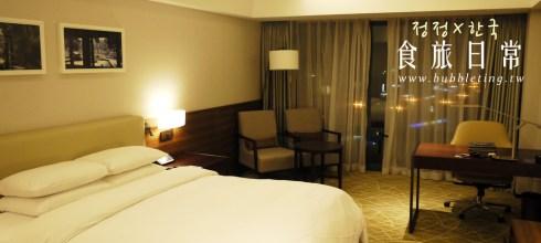 [韓國] 慶州,Hilton,希爾頓飯店